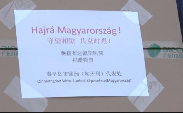 Kínának köszönhetően van elég védőfelszerelés Magyarországon