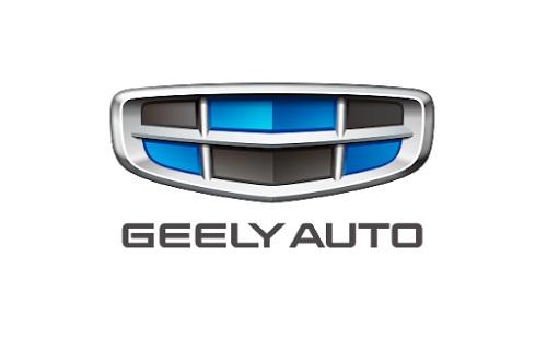 A Geely kínai autógyártó a sanghaji elektronikus tőzsdére készül