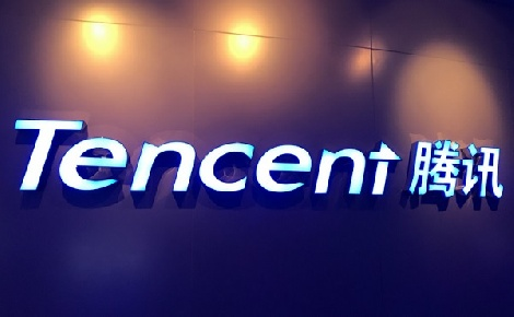 Hatalmas beruházásra készül a kínai Tencent