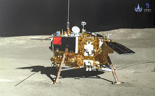 A kínai űrszonda folytatja útját a Hold távoli részein