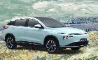 Megújul a kínai Xpeng G3 elektromos autó
