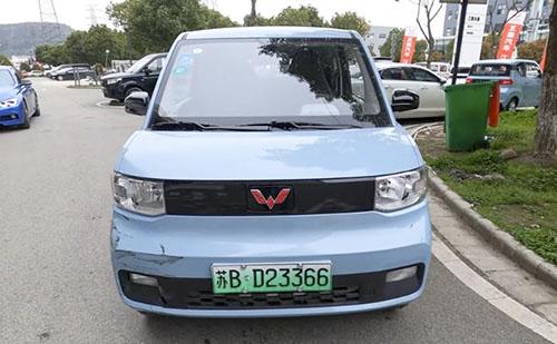 Megváltoztatják a legtöbb darabszámban eladott kínai e-autót