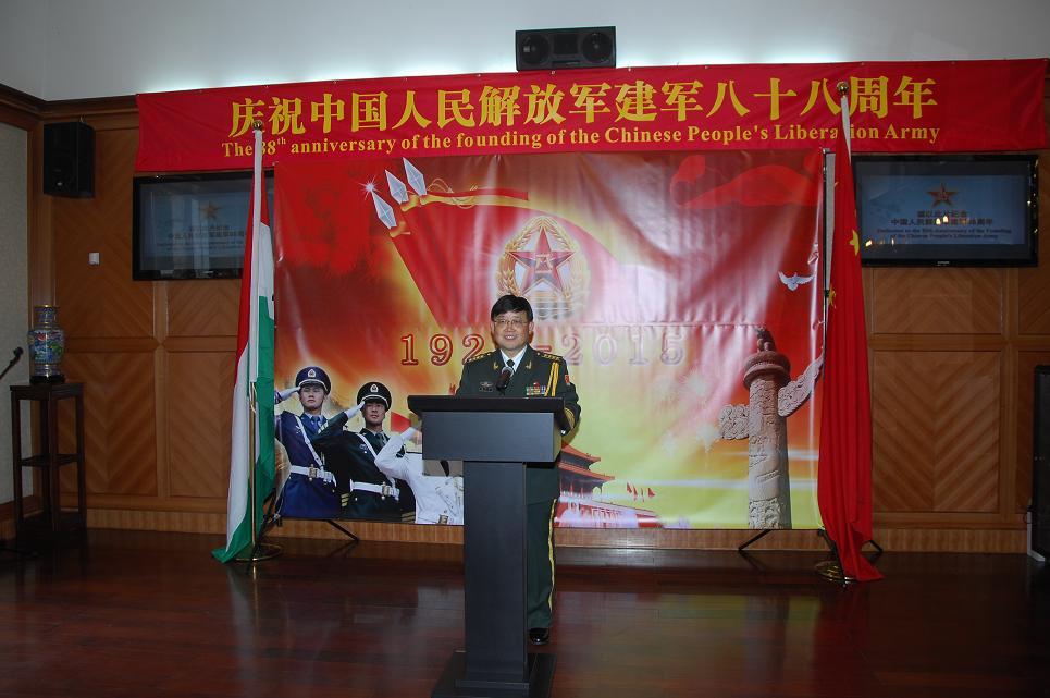 Népi Felszabadító Hadsereg, Kína