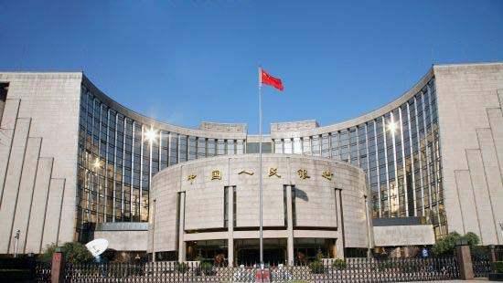 Kínai Népi Bank