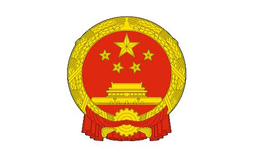 """A RMB megfelelhet a """"szabadon használhatóság"""