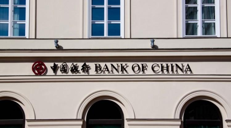 Renminbi kötvénybefektetésekről írt alá megállapodást a Bank of China