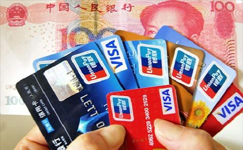 Kína a banki költségeken keresztül csökkenti a vállalkozások kiadásait