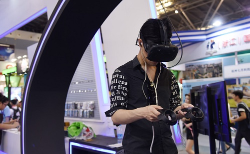 Kína, számítógépes játék, expo