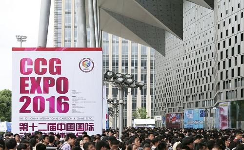Animáció és Számítógépes Játék Expo nyílt Shanghaiban