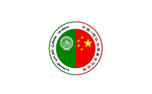 Stratégiai arab-kínai együttműködés az Egy Övezet Egy Út jegyében