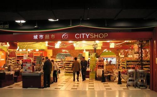 Egyre több magyar termék tör be a kínai piacra