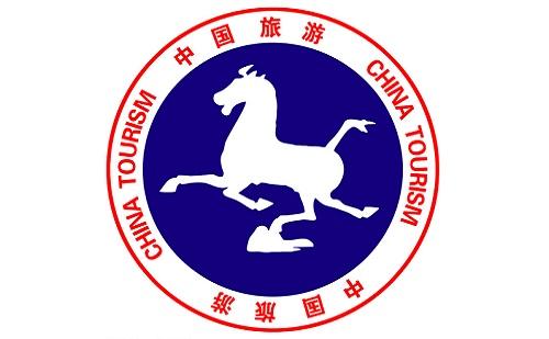 Megnyílt a Kínai Nemzeti Turisztikai Hivatal  irodája Budapesten