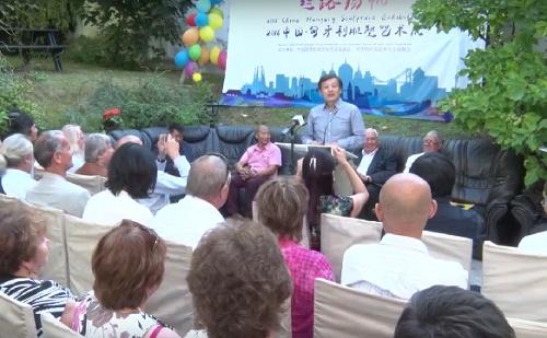 Fan Weimin: Remélem, hogy a mai esemény ki fogja nőni magát a jövőben