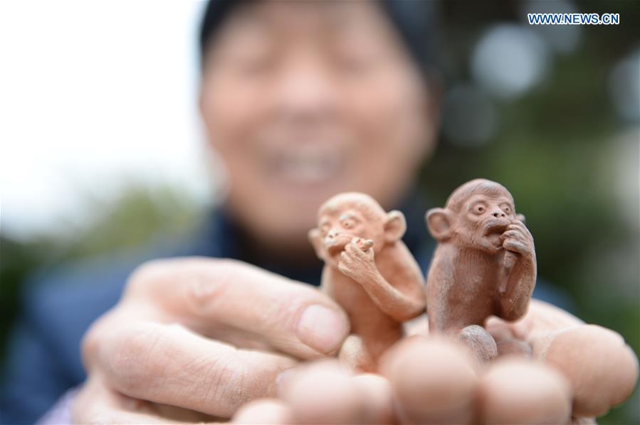 Huang Zefu, 2016, majom év