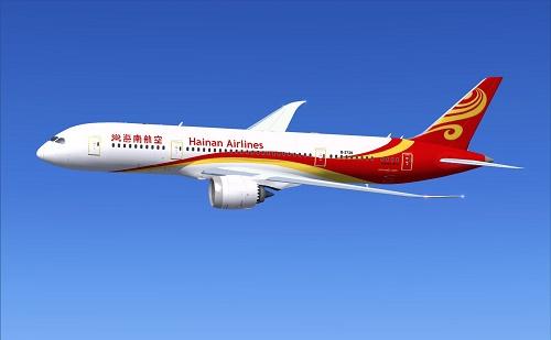 A Hainan légitársaság 16%-os éves növekedést mutat