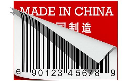 Kína minden erejével támogatja a technológiai innovációt