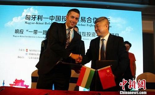 Megtartották a Magyar-Kínai Befektetési és Kereskedelemi Fejlesztési Fórumot