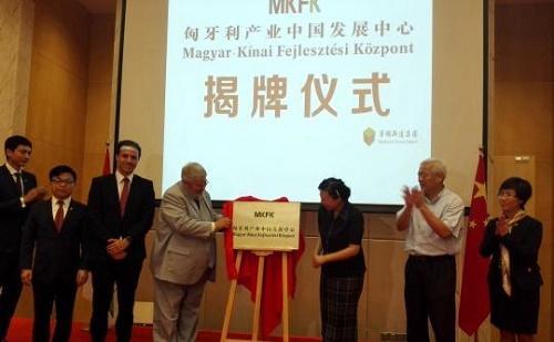 Magyar-Kínai Fejlesztési Központ nyílt Xiamenben