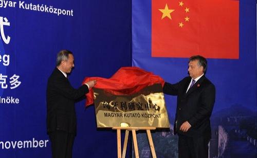 Orbán Viktor beszéde a Pekingi Nemzetközi Tanulmányok Egyetemén