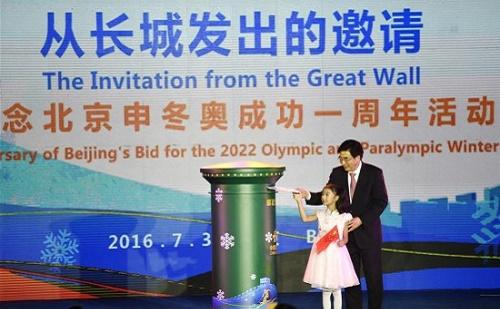 Kína, Téli Olimpia