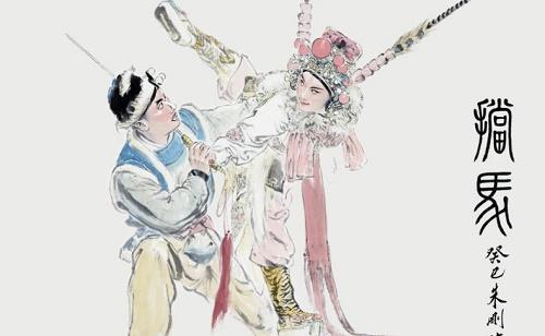 Szín-játék címmel kiállítás nyílt a kínai operáról