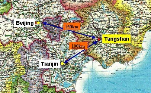 Magyar delegáció is részt vesz a Tangshani Nemzetközi Vásáron