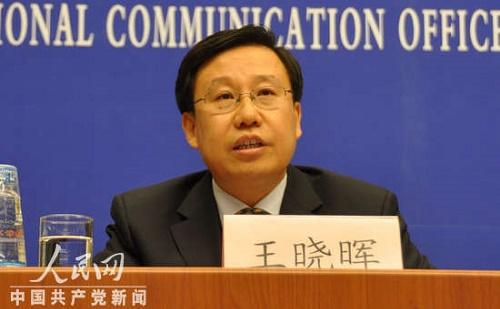 Wang Xiaohui előadást tartott Magyarországon