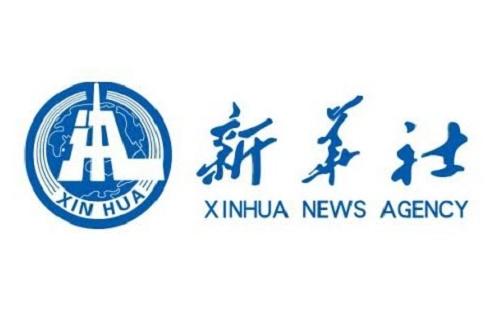 Kína létrehozza első nemzeti új média platformját